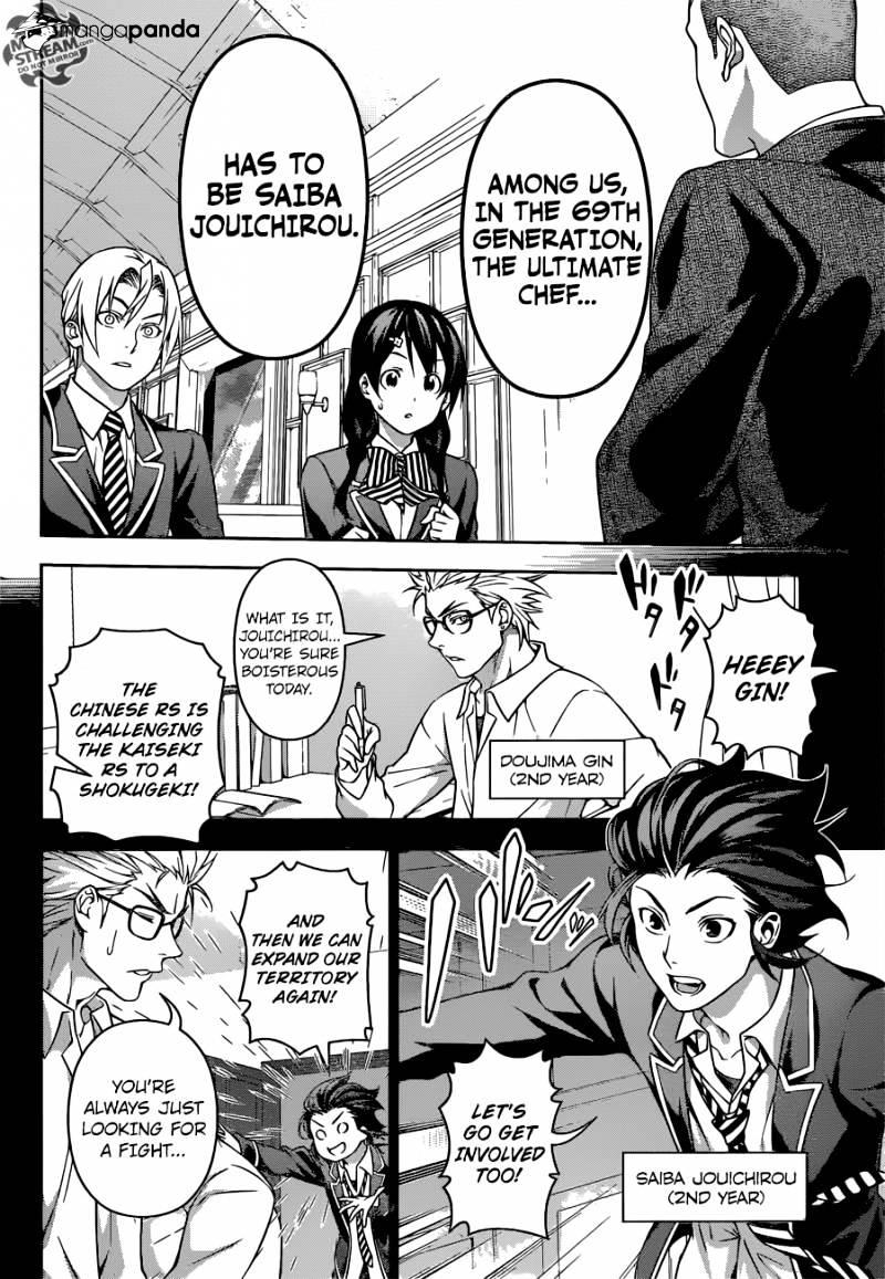 Shokugeki no Soma Chapter 194  Online Free Manga Read Image 16