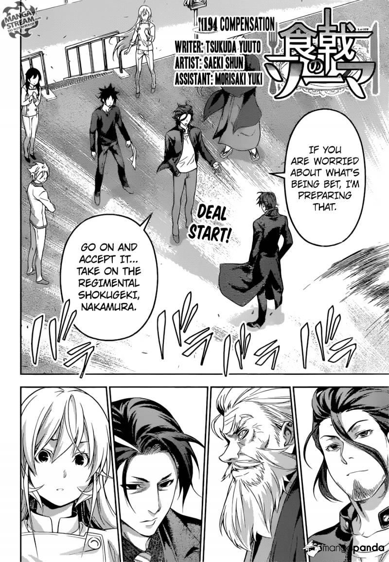 Shokugeki no Soma Chapter 194  Online Free Manga Read Image 2