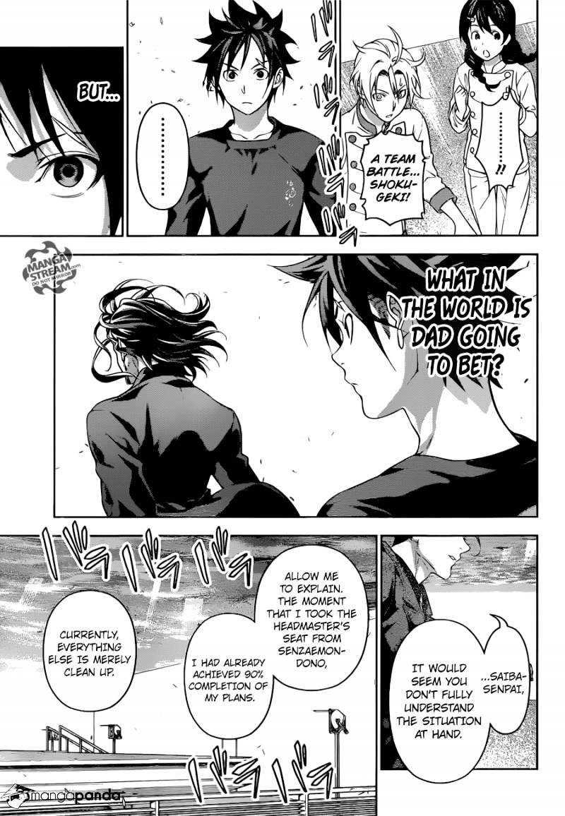 Shokugeki no Soma Chapter 194  Online Free Manga Read Image 3