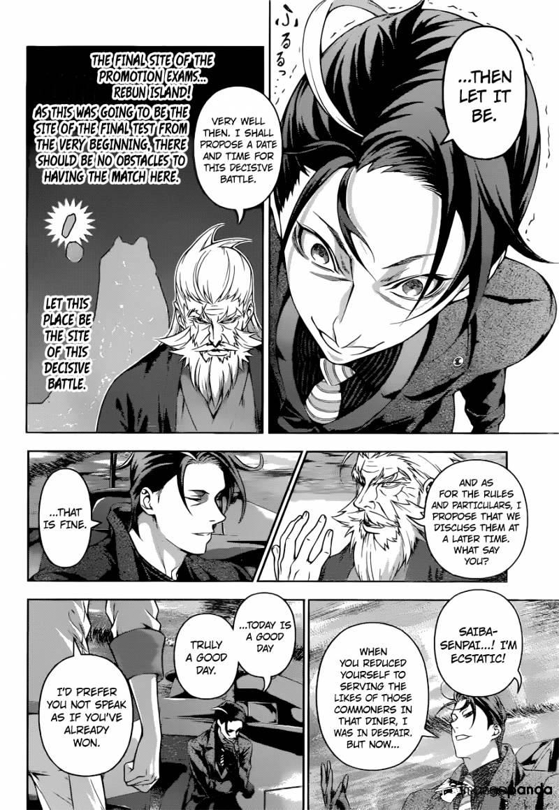 Shokugeki no Soma Chapter 194  Online Free Manga Read Image 6