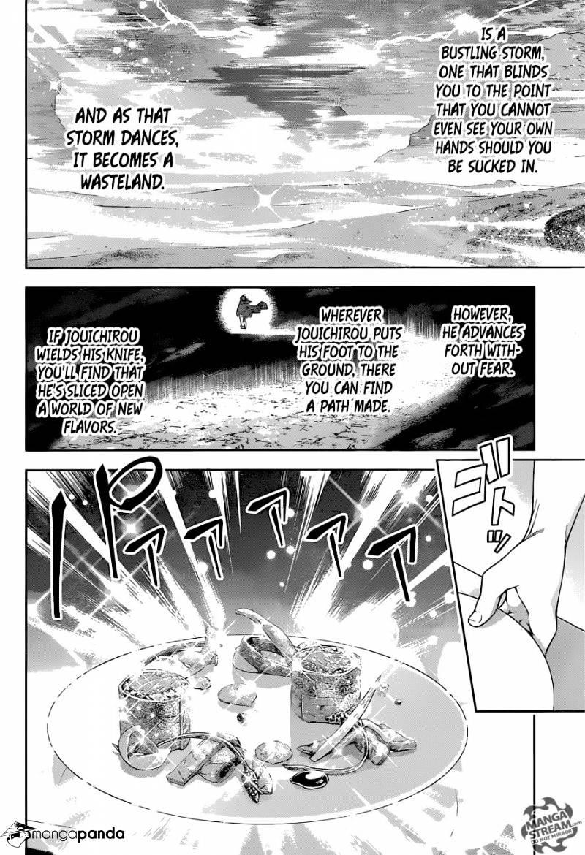 Shokugeki no Soma Chapter 195  Online Free Manga Read Image 11