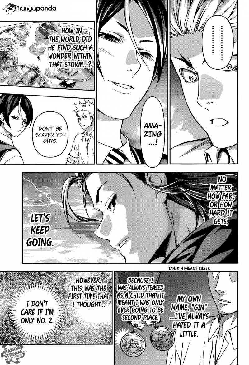 Shokugeki no Soma Chapter 195  Online Free Manga Read Image 12