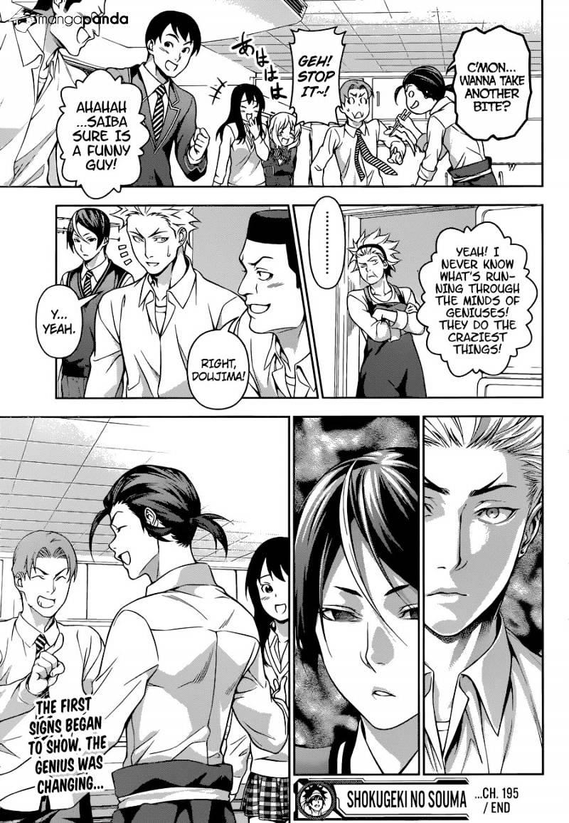 Shokugeki no Soma Chapter 195  Online Free Manga Read Image 19