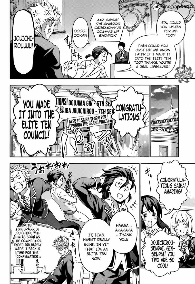 Shokugeki no Soma Chapter 195  Online Free Manga Read Image 7