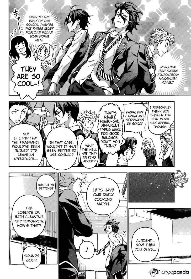Shokugeki no Soma Chapter 195  Online Free Manga Read Image 9