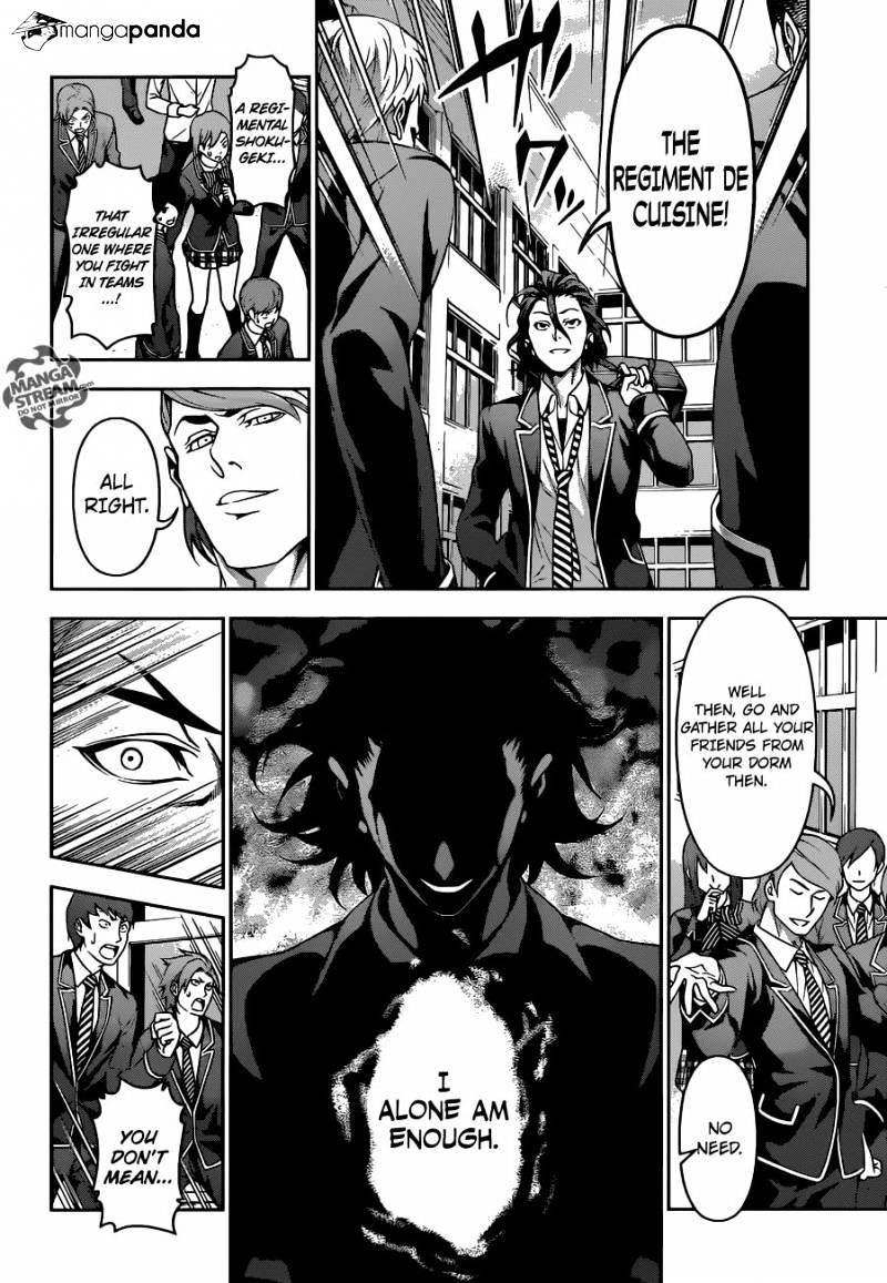 Shokugeki no Soma Chapter 196  Online Free Manga Read Image 11