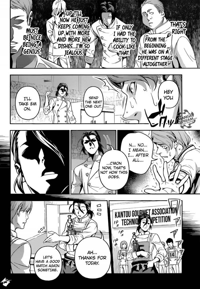 Shokugeki no Soma Chapter 196  Online Free Manga Read Image 15