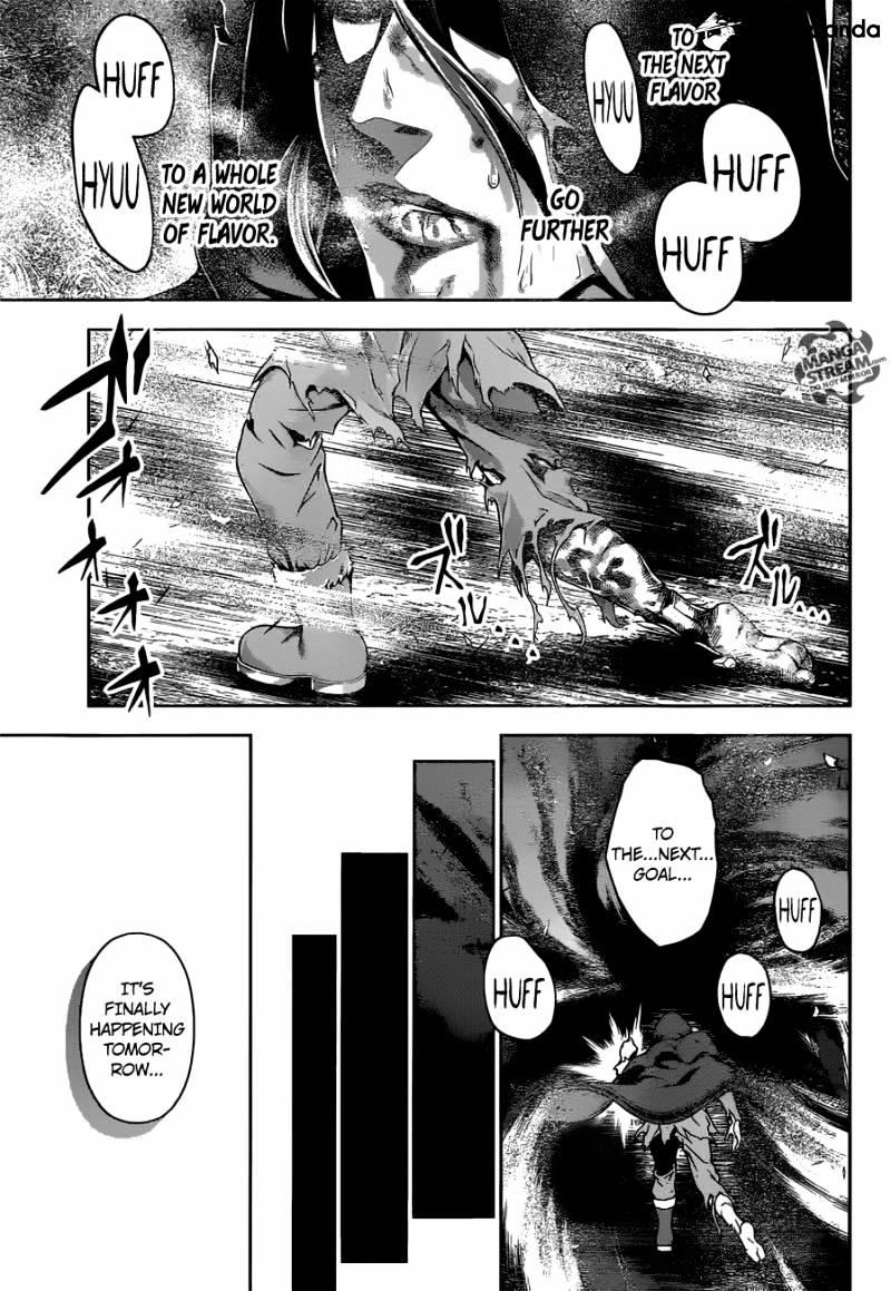 Shokugeki no Soma Chapter 197  Online Free Manga Read Image 15