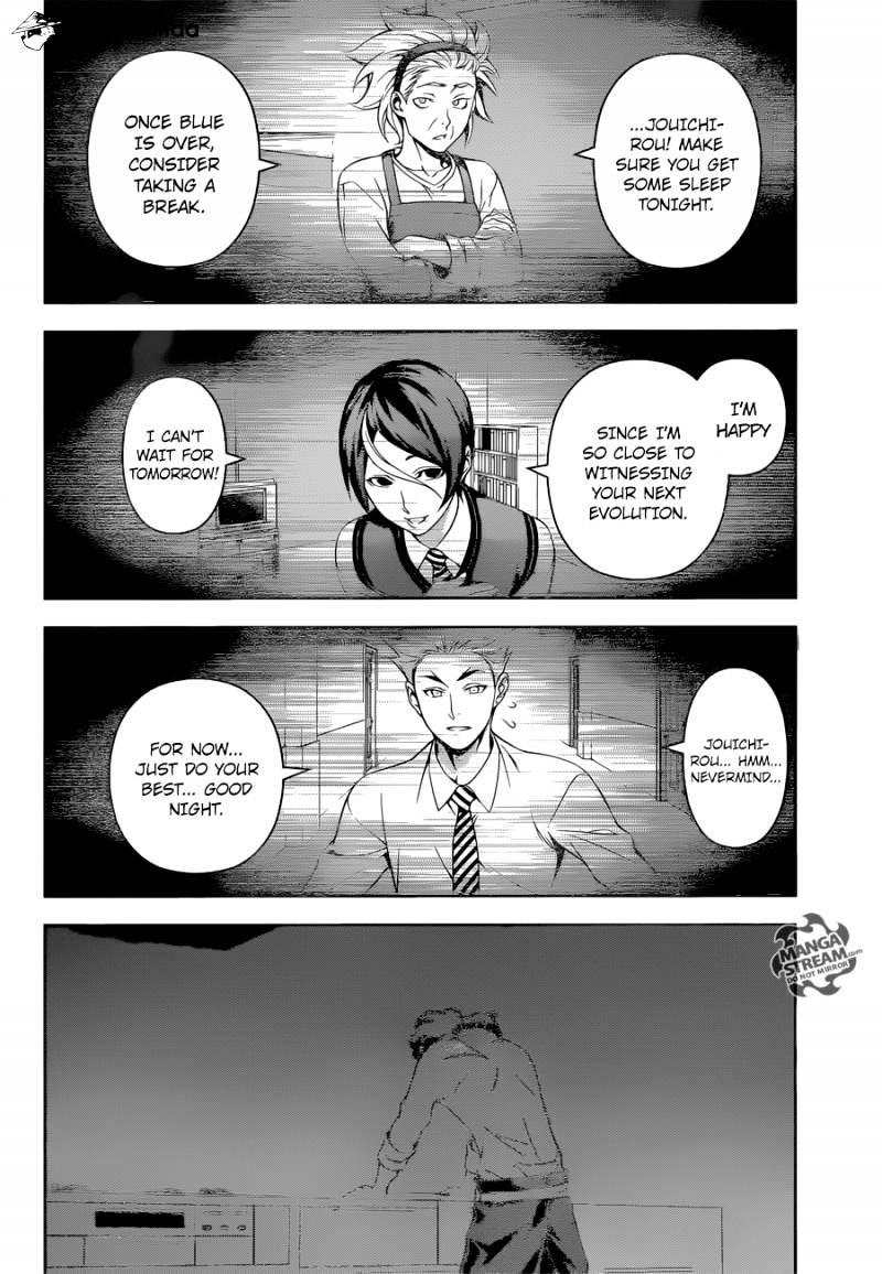 Shokugeki no Soma Chapter 197  Online Free Manga Read Image 16