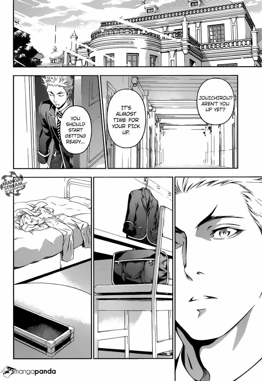 Shokugeki no Soma Chapter 197  Online Free Manga Read Image 18
