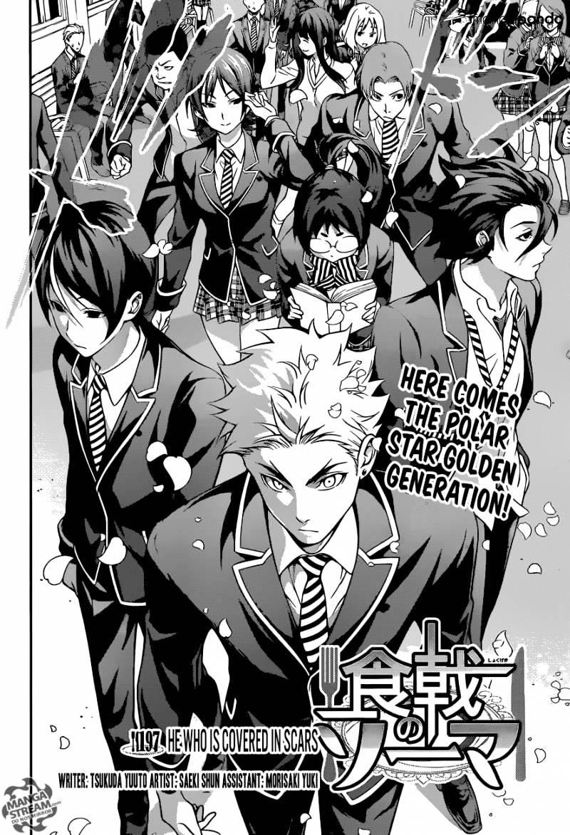 Shokugeki no Soma Chapter 197  Online Free Manga Read Image 2