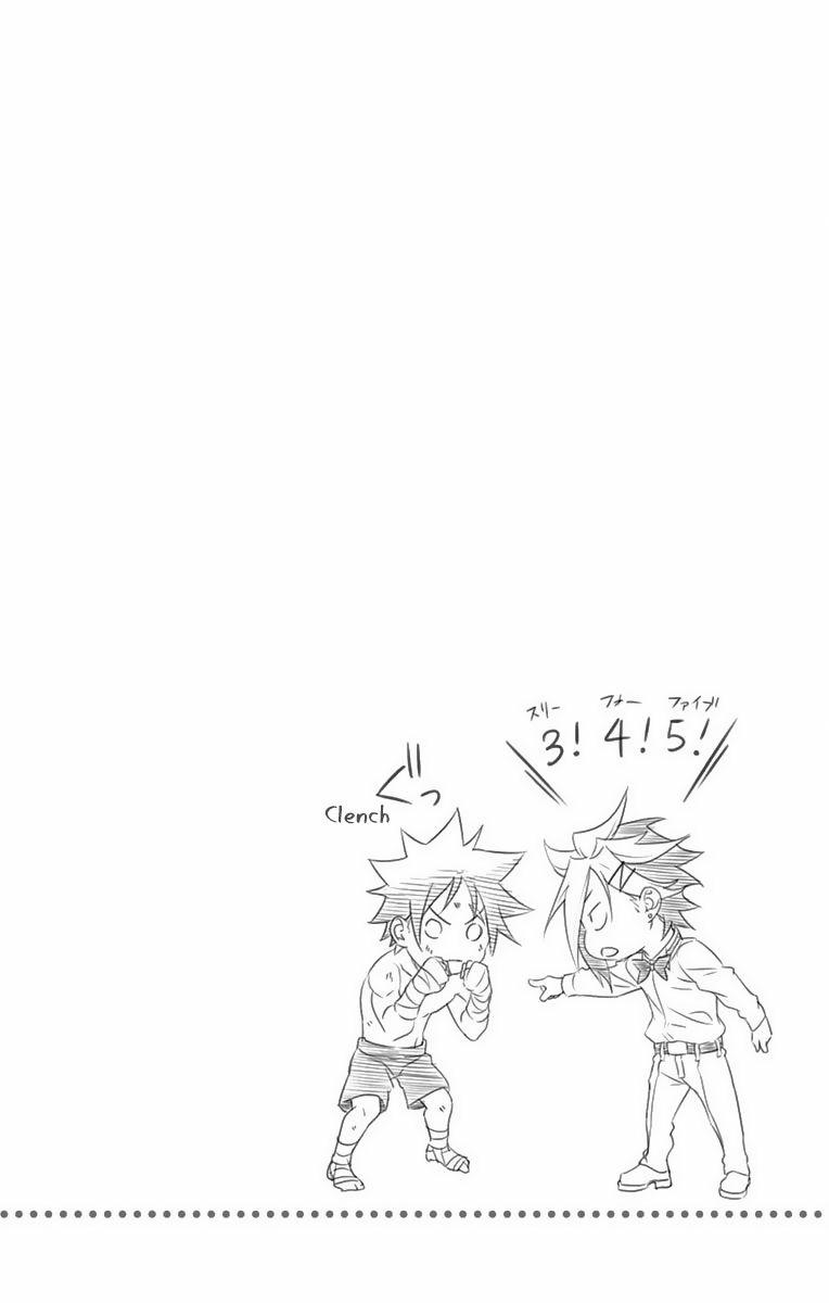 Shokugeki no Soma Chapter 198.1  Online Free Manga Read Image 10