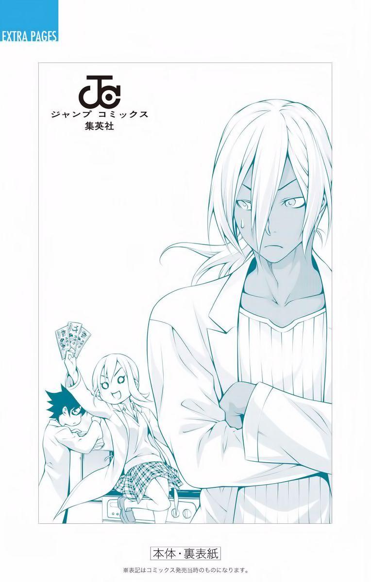 Shokugeki no Soma Chapter 198.1  Online Free Manga Read Image 14
