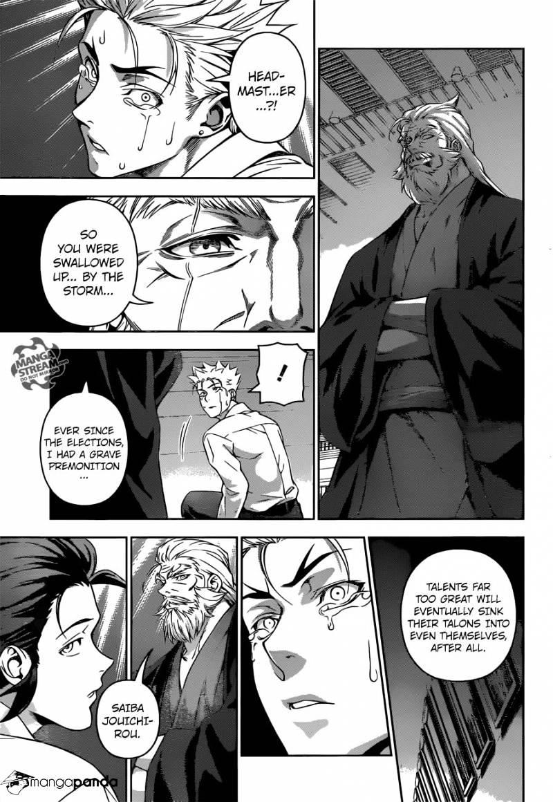 Shokugeki no Soma Chapter 198  Online Free Manga Read Image 17