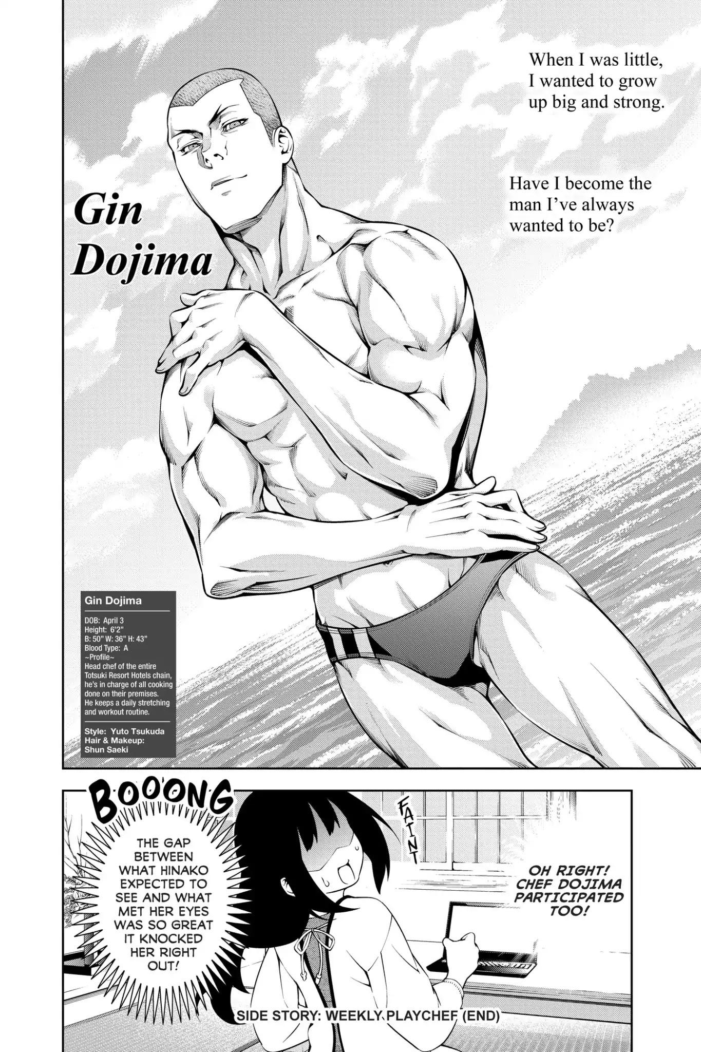 Shokugeki no Soma Chapter 199.1  Online Free Manga Read Image 8