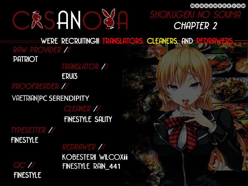 Shokugeki no Soma Chapter 2  Online Free Manga Read Image 1
