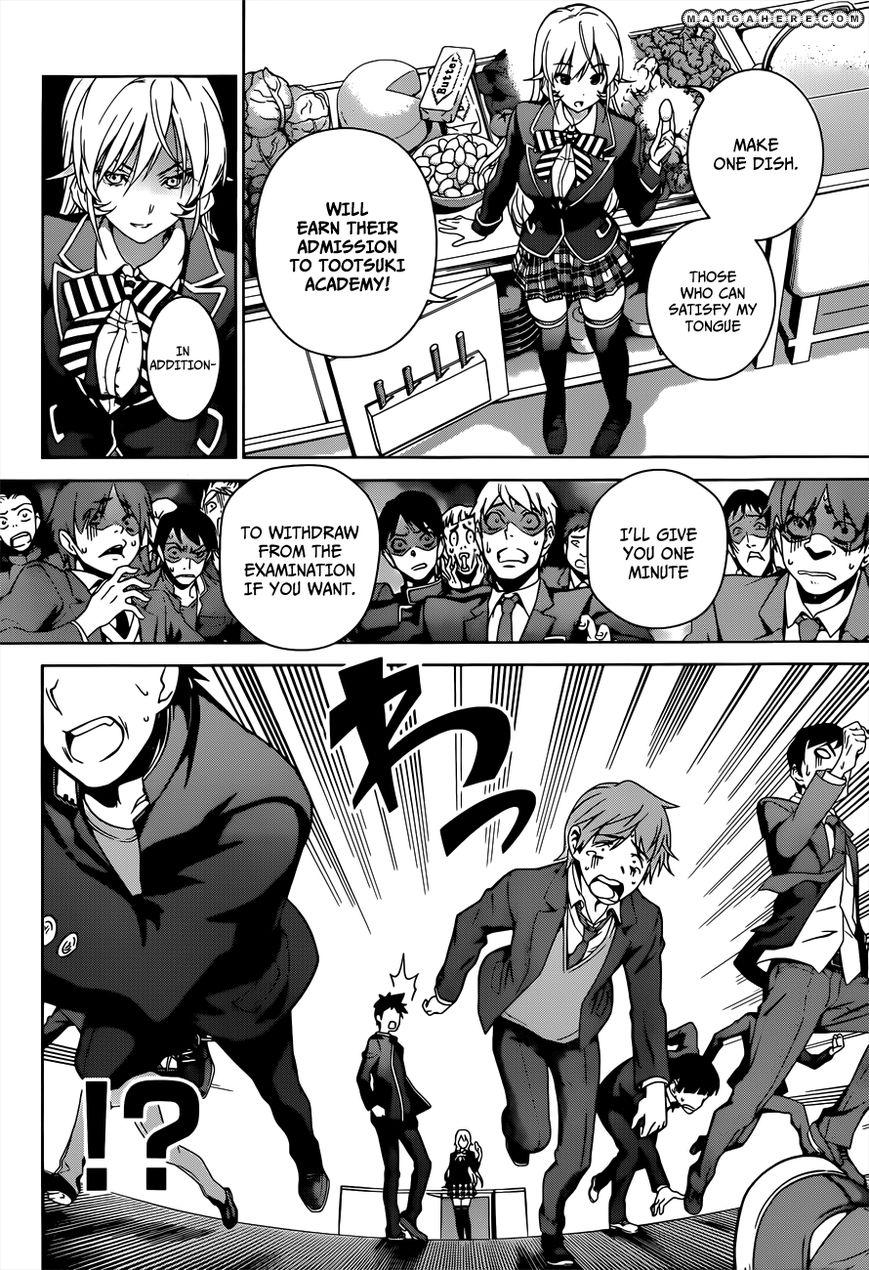 Shokugeki no Soma Chapter 2  Online Free Manga Read Image 15