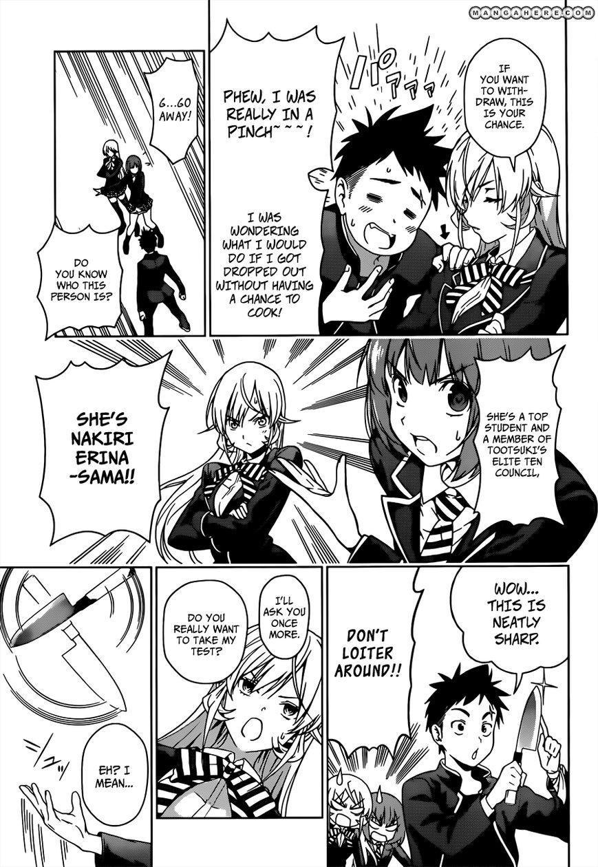 Shokugeki no Soma Chapter 2  Online Free Manga Read Image 20
