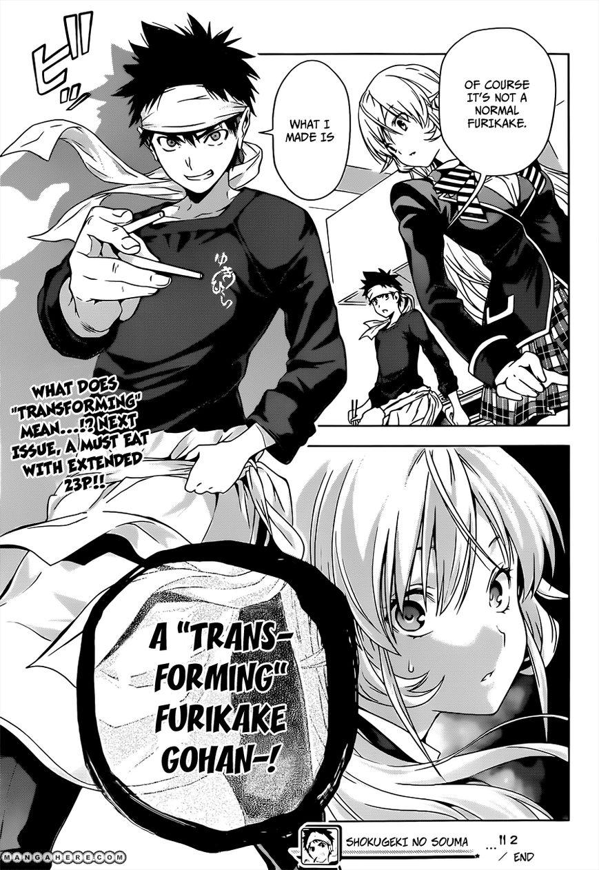 Shokugeki no Soma Chapter 2  Online Free Manga Read Image 26