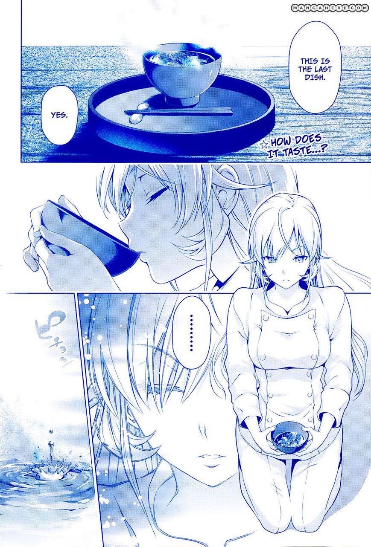 Shokugeki no Soma Chapter 2  Online Free Manga Read Image 4