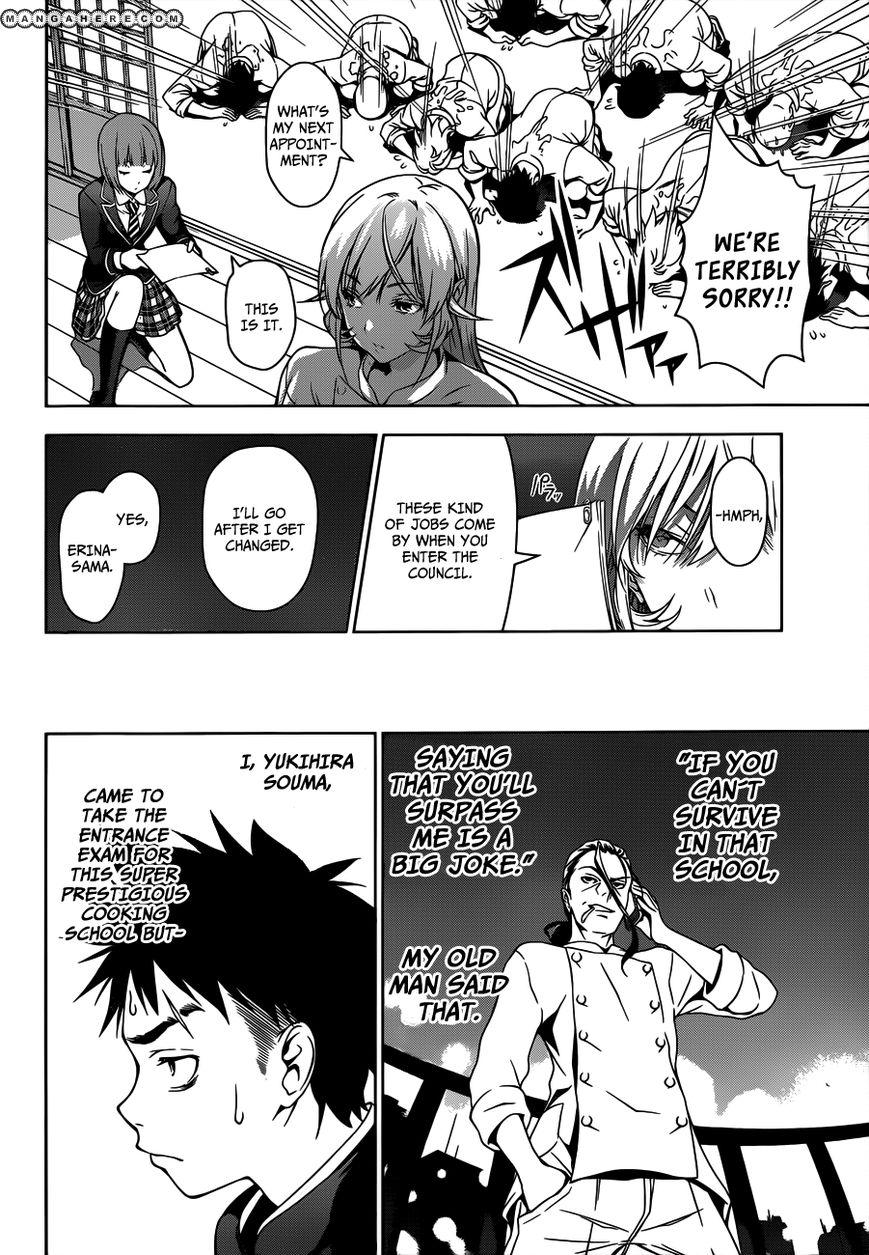 Shokugeki no Soma Chapter 2  Online Free Manga Read Image 7