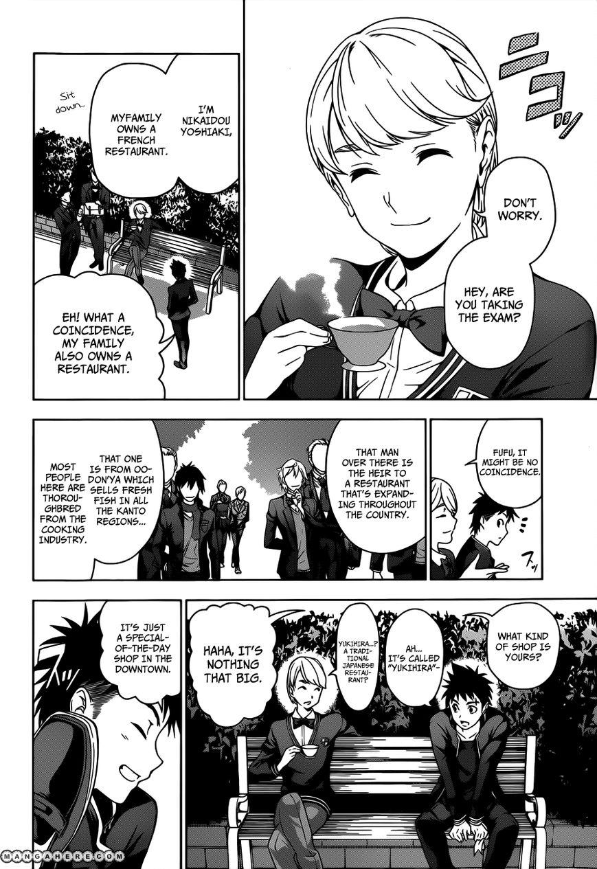 Shokugeki no Soma Chapter 2  Online Free Manga Read Image 9