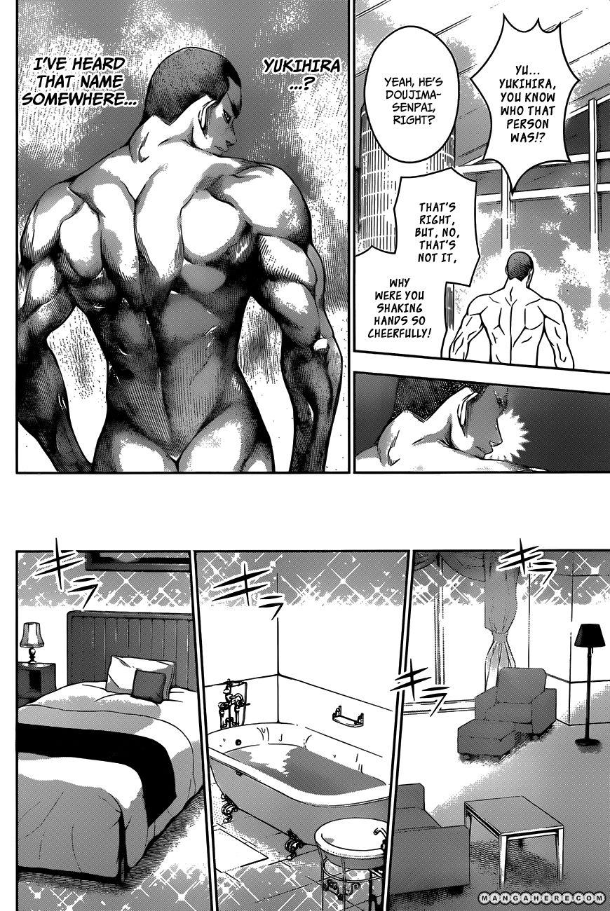 Shokugeki no Soma Chapter 20  Online Free Manga Read Image 15