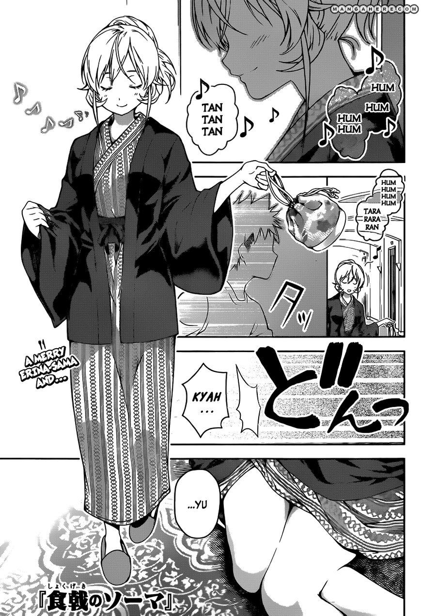 Shokugeki no Soma Chapter 20  Online Free Manga Read Image 4
