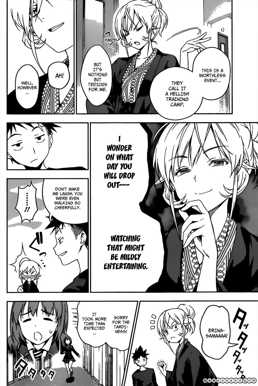 Shokugeki no Soma Chapter 20  Online Free Manga Read Image 7