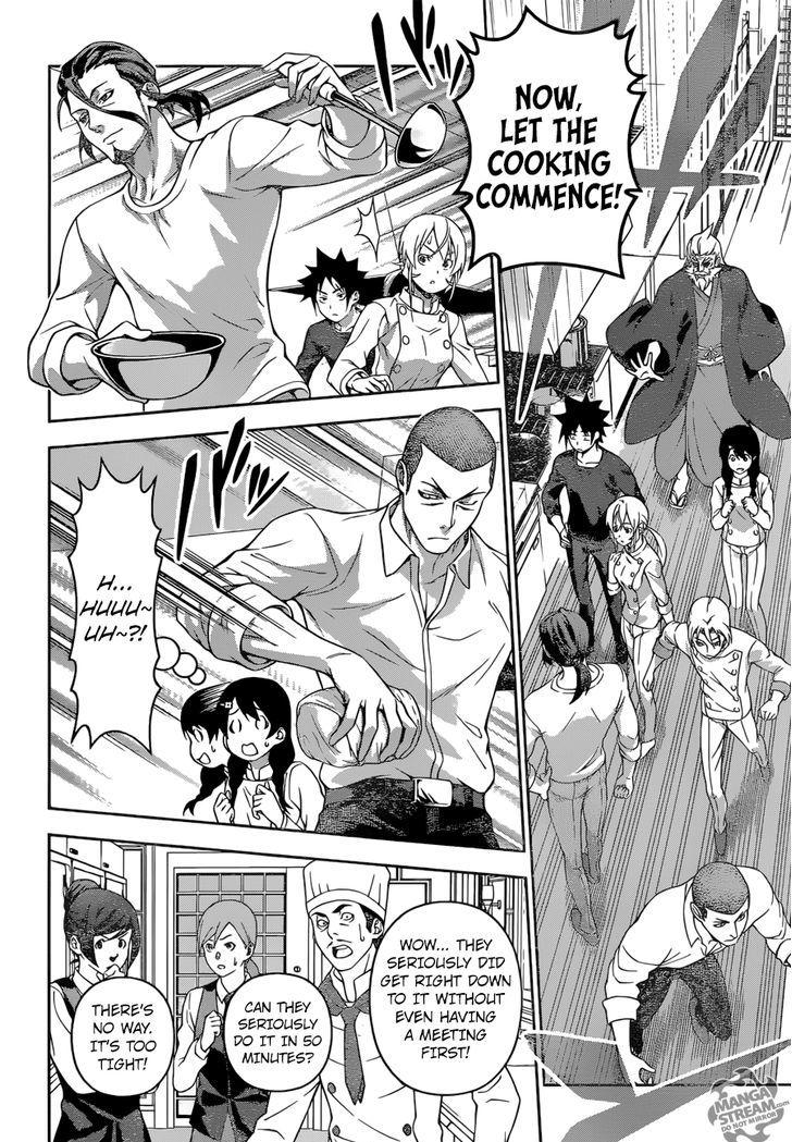 Shokugeki no Soma Chapter 200  Online Free Manga Read Image 13
