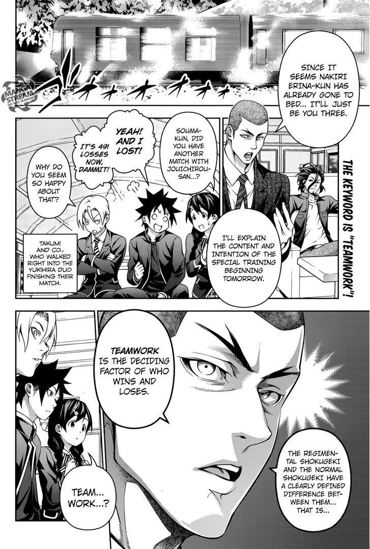 Shokugeki no Soma Chapter 200  Online Free Manga Read Image 3