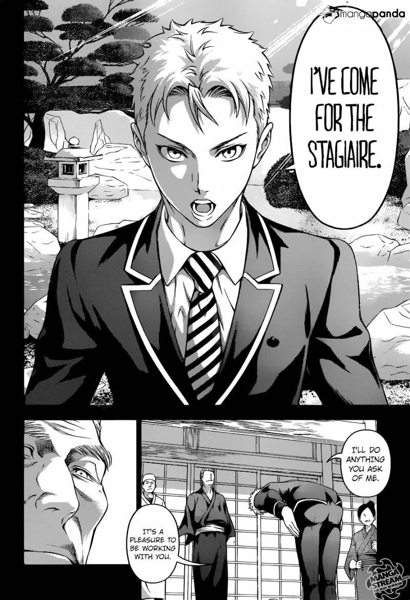 Shokugeki no Soma Chapter 201  Online Free Manga Read Image 10