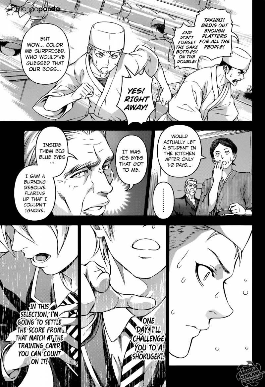 Shokugeki no Soma Chapter 201  Online Free Manga Read Image 11