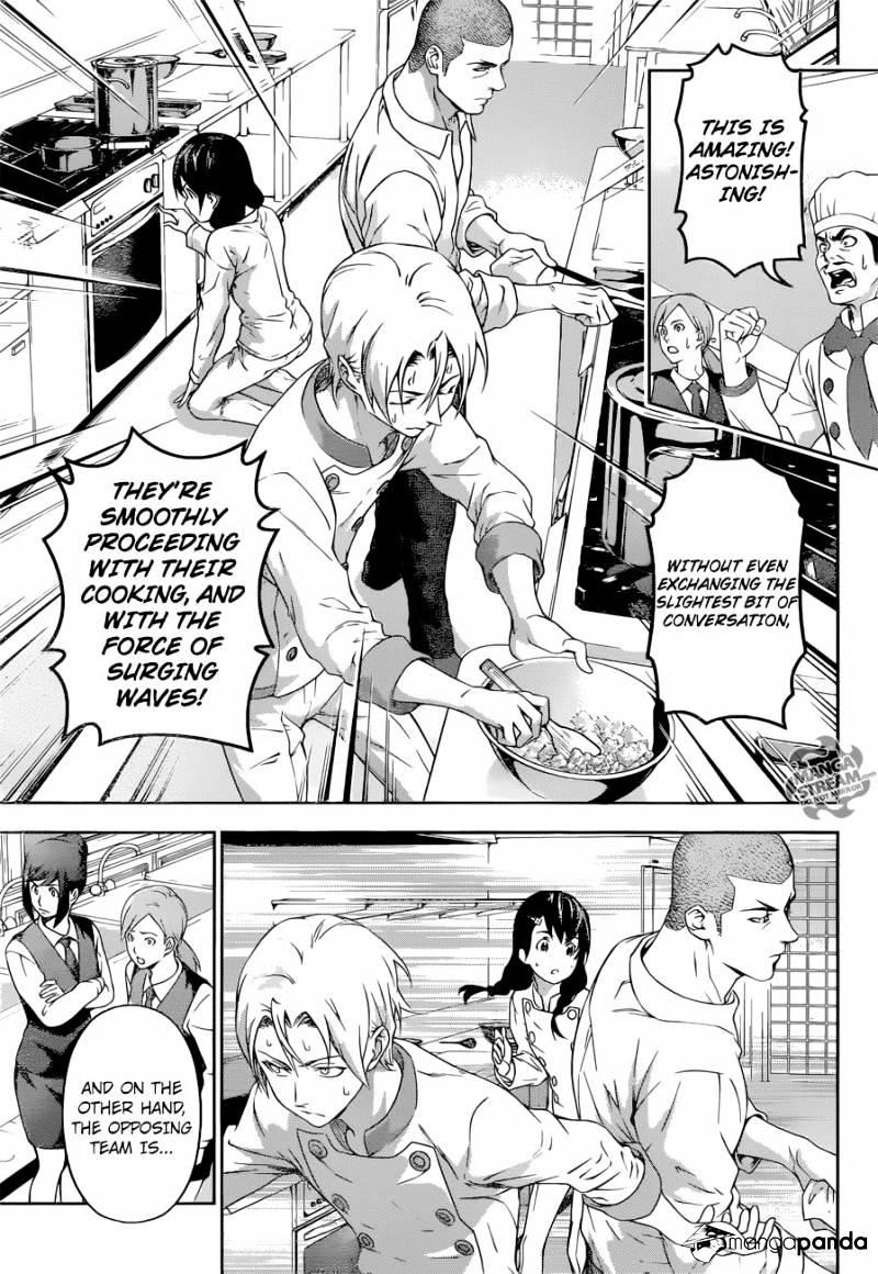 Shokugeki no Soma Chapter 201  Online Free Manga Read Image 3