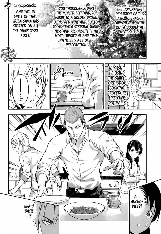 Shokugeki no Soma Chapter 201  Online Free Manga Read Image 6