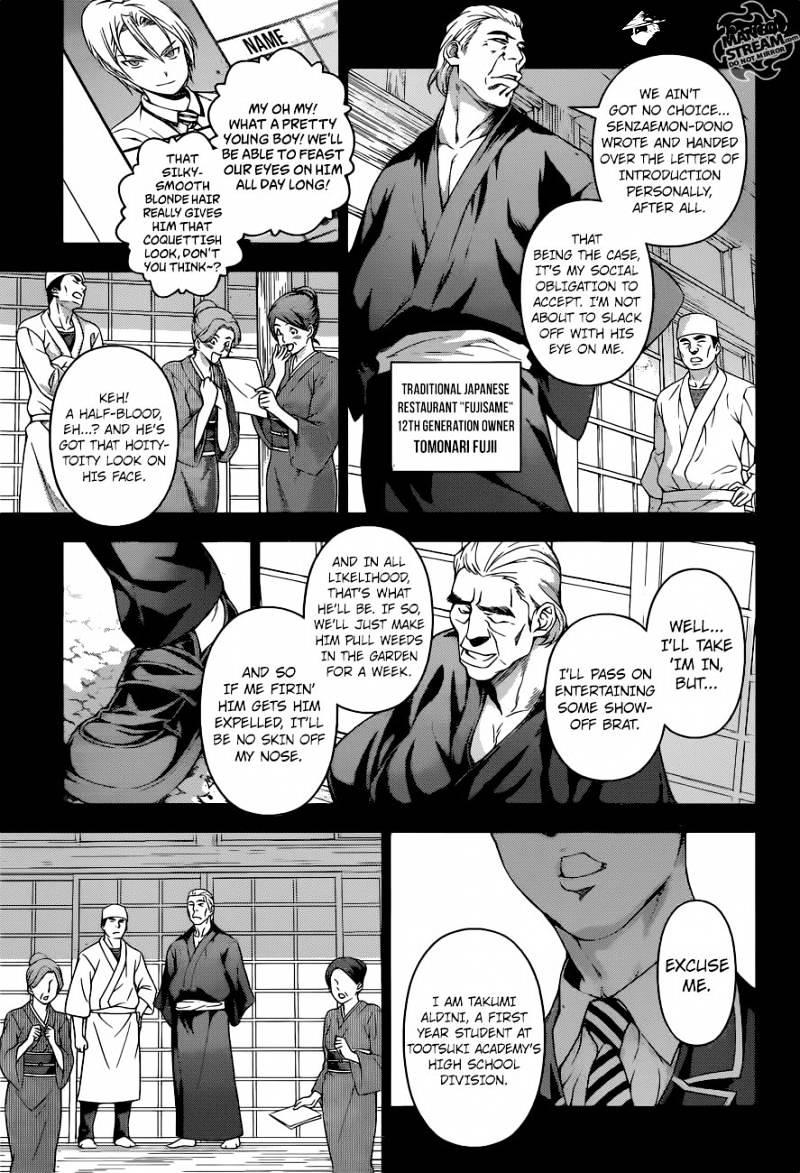 Shokugeki no Soma Chapter 201  Online Free Manga Read Image 9
