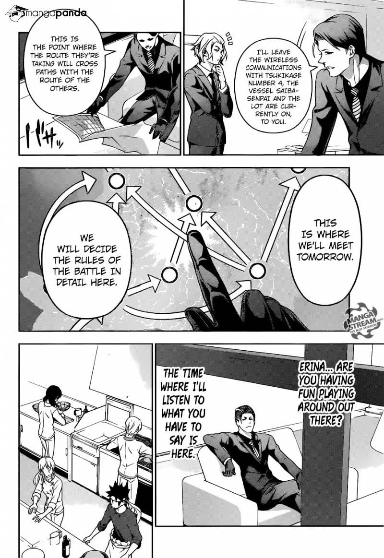 Shokugeki no Soma Chapter 202  Online Free Manga Read Image 16