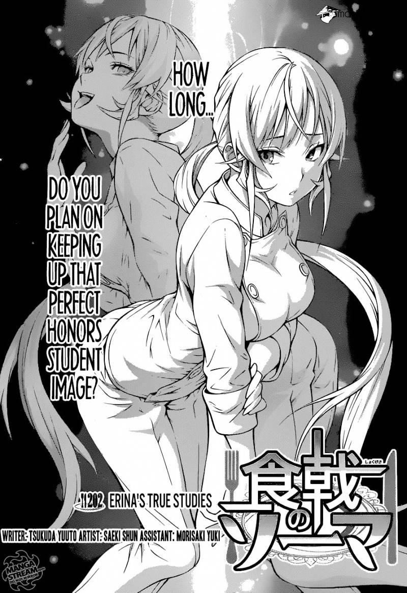 Shokugeki no Soma Chapter 202  Online Free Manga Read Image 5