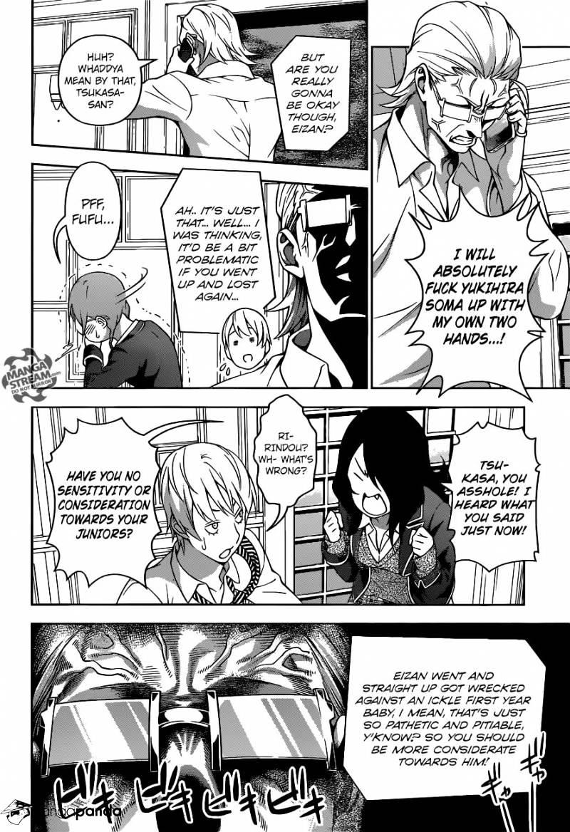 Shokugeki no Soma Chapter 202  Online Free Manga Read Image 7