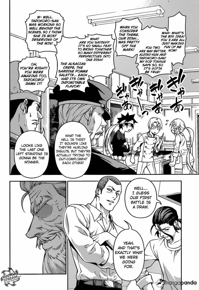 Shokugeki no Soma Chapter 203  Online Free Manga Read Image 14