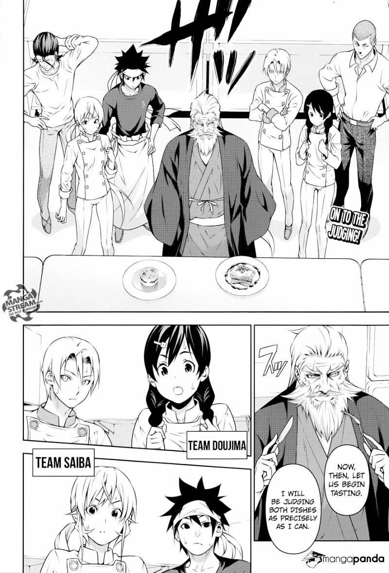 Shokugeki no Soma Chapter 203  Online Free Manga Read Image 2