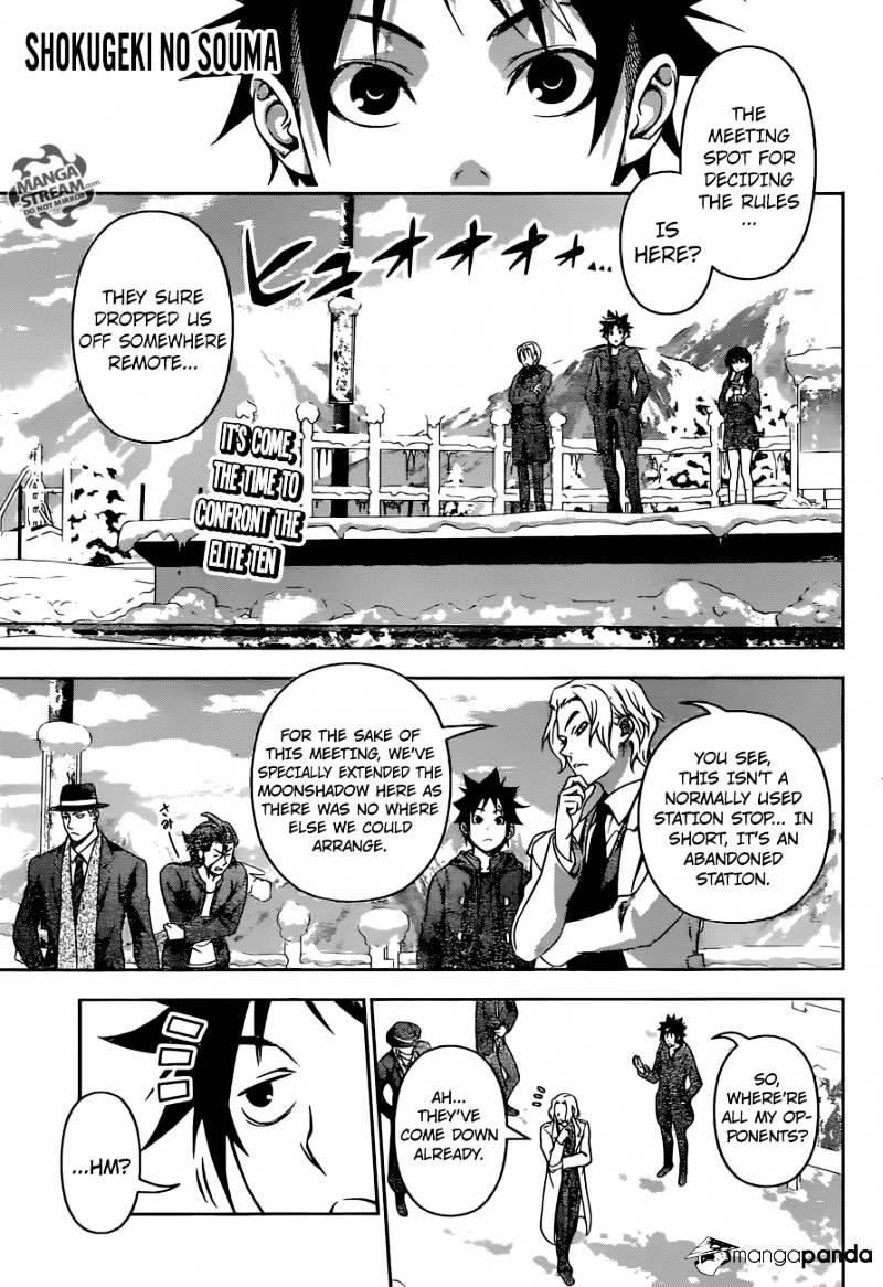 Shokugeki no Soma Chapter 204  Online Free Manga Read Image 1