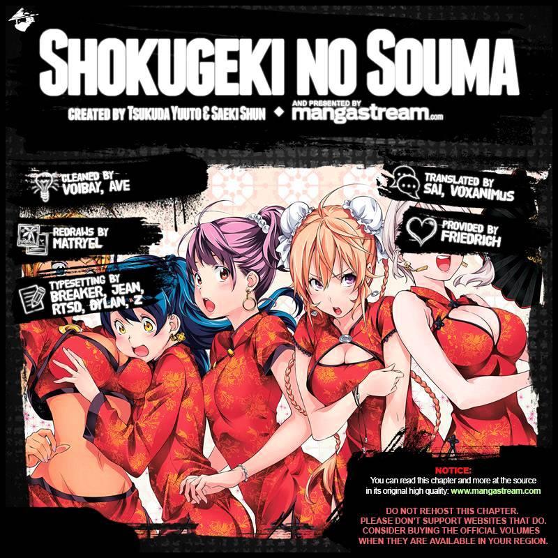 Shokugeki no Soma Chapter 204  Online Free Manga Read Image 2