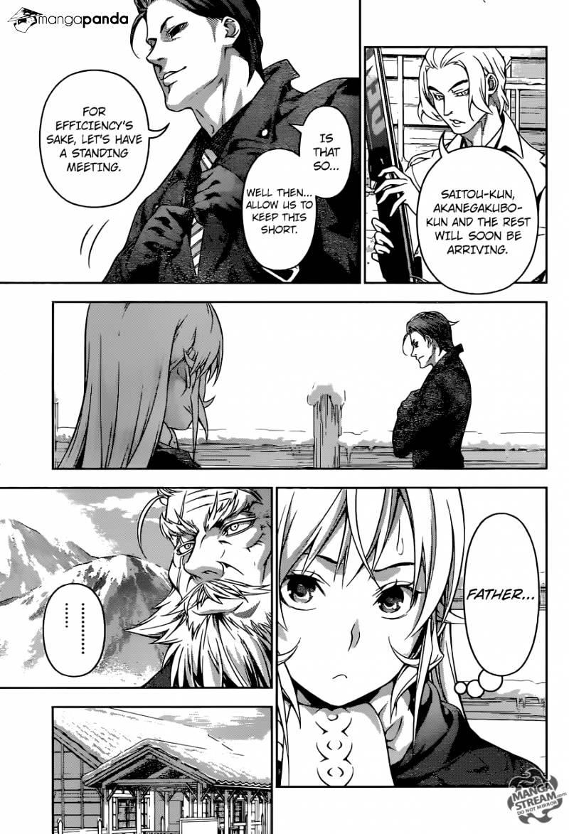 Shokugeki no Soma Chapter 204  Online Free Manga Read Image 4
