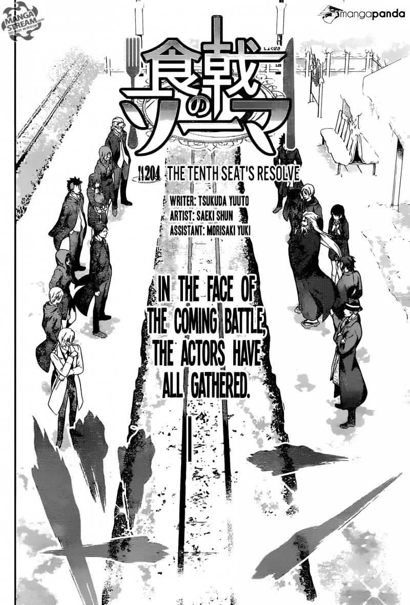 Shokugeki no Soma Chapter 204  Online Free Manga Read Image 5