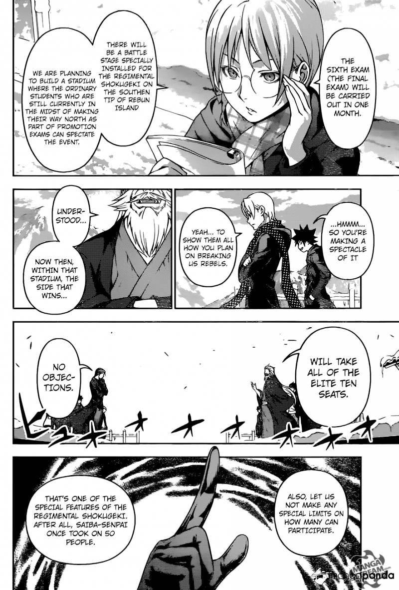 Shokugeki no Soma Chapter 204  Online Free Manga Read Image 7