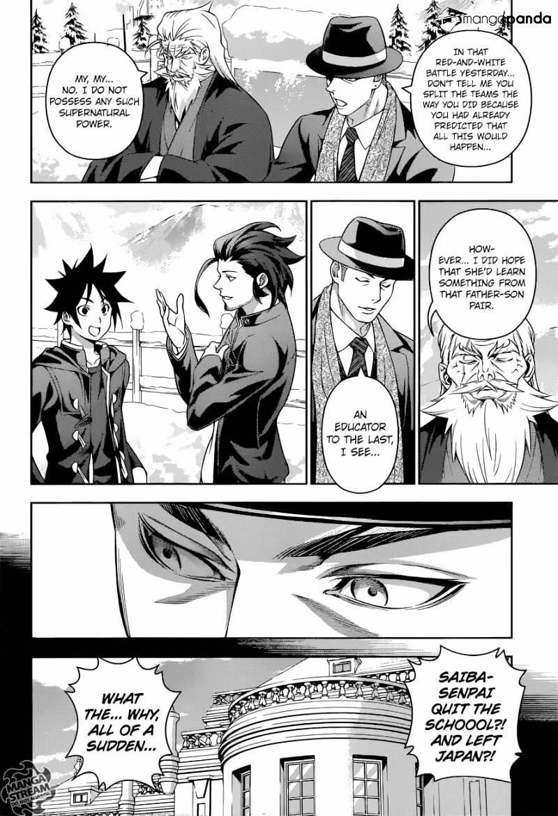 Shokugeki no Soma Chapter 205  Online Free Manga Read Image 11