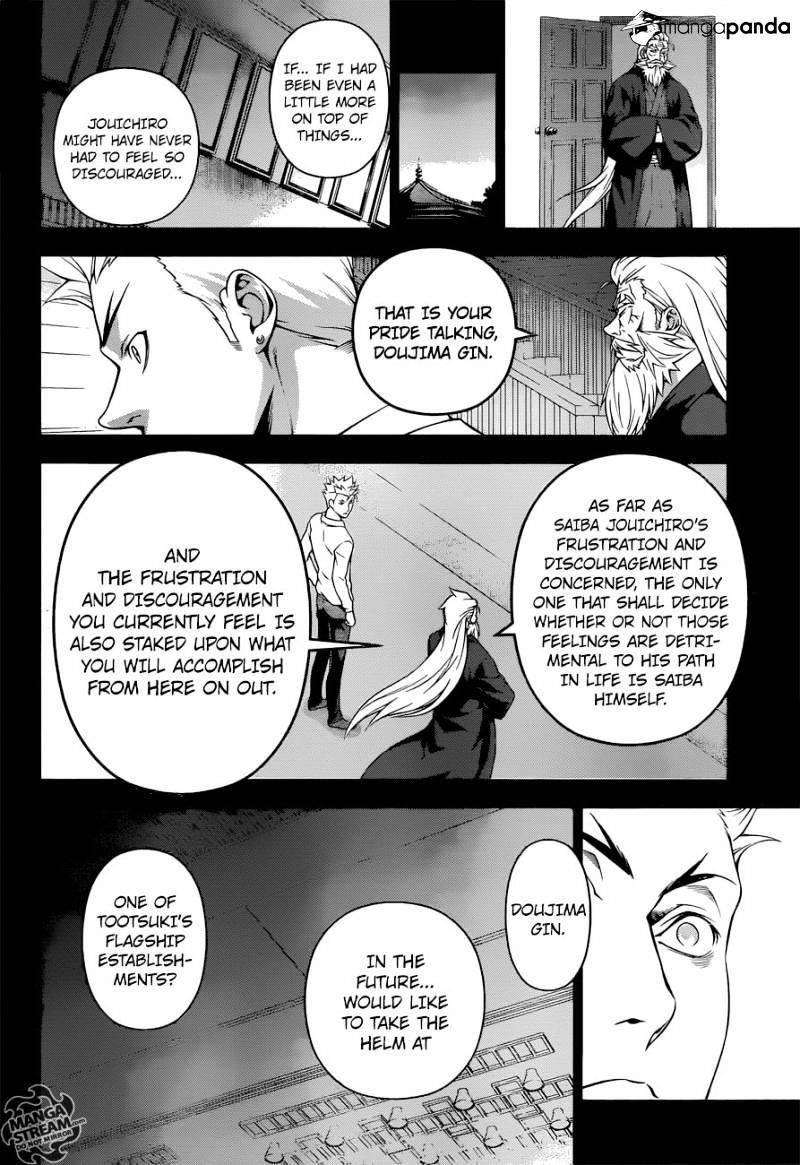 Shokugeki no Soma Chapter 205  Online Free Manga Read Image 13