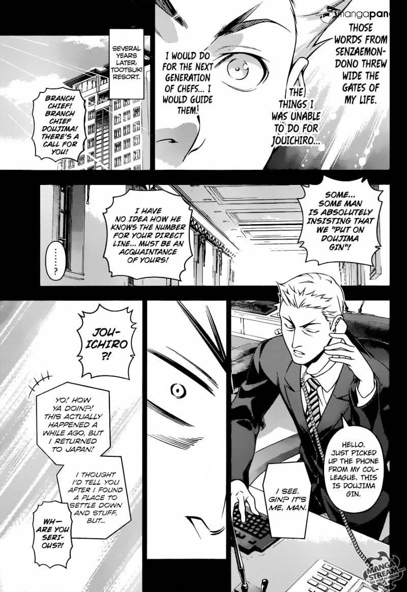 Shokugeki no Soma Chapter 205  Online Free Manga Read Image 14