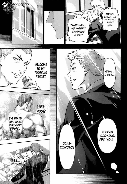 Shokugeki no Soma Chapter 205  Online Free Manga Read Image 16